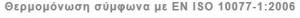 Ξύλινα Κουφώματα - Σαλιαγκόπουλος Α. - Κρανίδι Αργολίδας