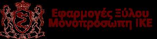 Σαλλιαγκόπουλος Ν. Αντώνης